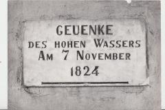 Илл. 3. Мемориальная доска  на углу Гражданской ул., 5. Фото  из  архива ГМГС.