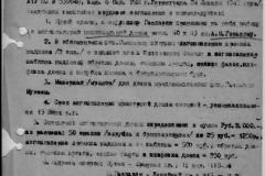 Илл. 33. Трудовое  соглашение на  изготовление м.д. А.М.Горькому. 1946 г.