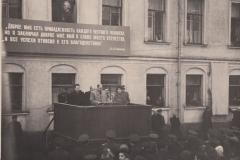 Илл. 44. Открытие м.д. А.В.Суворову. 1950 г. Фото из архива  ГМГС.