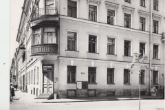 Илл. 5. Фасад дома № 5 по Гражданской ул.  Фото из архива ГМГС.