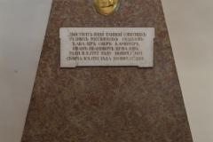 Мемориальный портрет