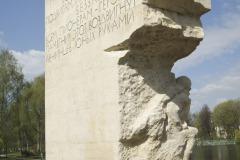 """Памятник """"Пионерам-героям"""" в Таврическом саду"""