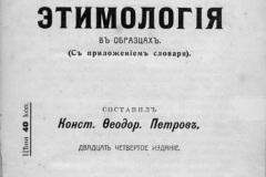 """""""Путевка на всю жизнь"""""""