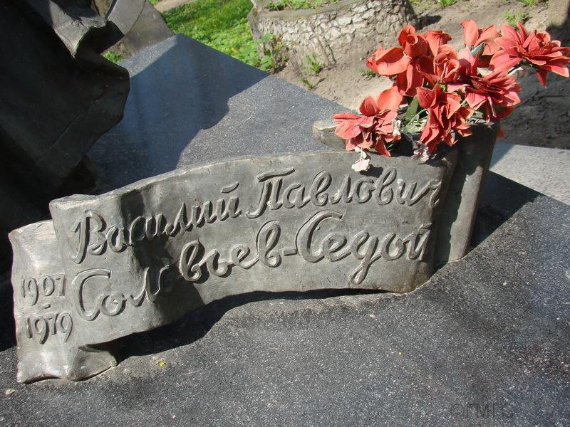 """Фрагмент надгробия В.П.Соловьева-Седого в Некрополе """"Литераторские мостки"""""""