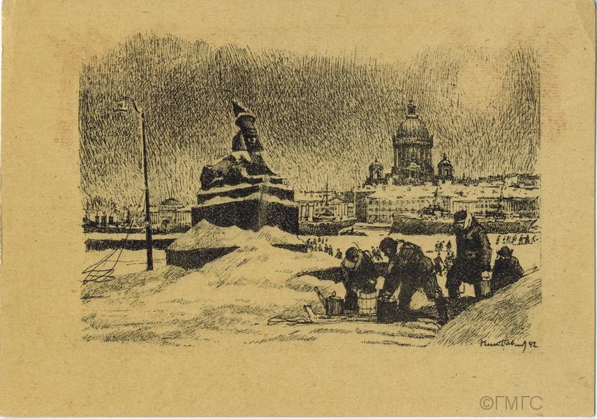 Открытка периода Великой Отечественной войны в собрании Государственного музея городской скульптуры. Илл.23