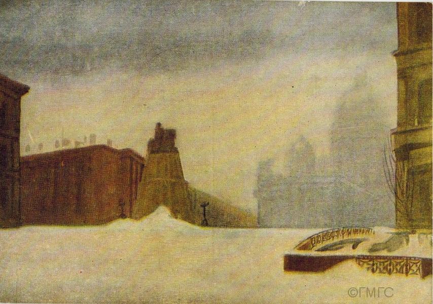 Открытка периода Великой Отечественной войны в собрании Государственного музея городской скульптуры. Илл5