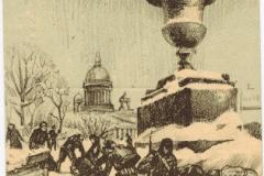 Открытка периода Великой Отечественной войны в собрании Государственного музея городской скульптуры. Илл.15